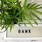取引先銀行名が変更になりました